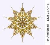 vintage vector illustration.... | Shutterstock .eps vector #1335237746