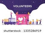 volunteering vector... | Shutterstock .eps vector #1335286919