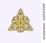 golden ornament isolated on...   Shutterstock .eps vector #1335319109