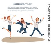 coworking business team jump... | Shutterstock .eps vector #1335320429