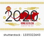 chinese new year  gong xi fa...   Shutterstock .eps vector #1335322643