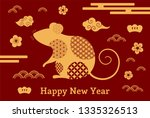 2020 chinese new year greeting... | Shutterstock .eps vector #1335326513