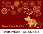 2020 chinese new year greeting... | Shutterstock .eps vector #1335326516