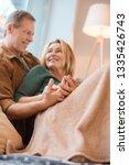 selective focus of happy couple ... | Shutterstock . vector #1335426743