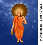 vamana  the 5th avatar of lord... | Shutterstock . vector #1335437216