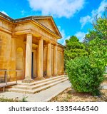 the stone porch with slender... | Shutterstock . vector #1335446540