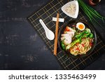 miso ramen asian noodles with... | Shutterstock . vector #1335463499
