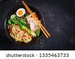 miso ramen asian noodles with... | Shutterstock . vector #1335463733