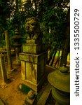 the fushimi inari taisha ...   Shutterstock . vector #1335500729