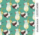 pina colada cocktail pattern.... | Shutterstock .eps vector #1335516080