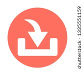 simple arrow sign icon | Shutterstock .eps vector #1335551159