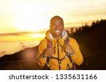portrait of happy african...   Shutterstock . vector #1335631166