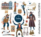 cowboy  robbers characters set...   Shutterstock .eps vector #1335642896