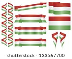 set of hungarian ornaments.... | Shutterstock . vector #133567700