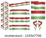 set of hungarian ornaments....   Shutterstock . vector #133567700