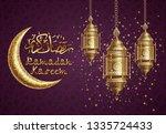 ramadan kareem background ... | Shutterstock .eps vector #1335724433