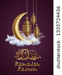Ramadan Kareem Background ...