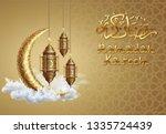 ramadan kareem background ... | Shutterstock .eps vector #1335724439