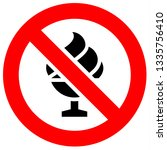 prohibition sign. black... | Shutterstock .eps vector #1335756410