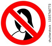 prohibition sign. black... | Shutterstock .eps vector #1335768773