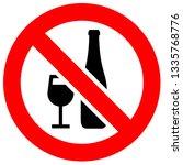 prohibition sign. black... | Shutterstock .eps vector #1335768776