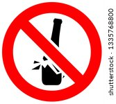 prohibition sign. black... | Shutterstock .eps vector #1335768800
