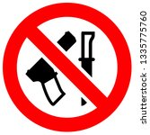 prohibition sign. black... | Shutterstock .eps vector #1335775760