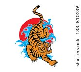 traditional japanese tiger... | Shutterstock .eps vector #1335810239
