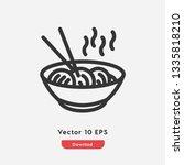 noodles icon vector. noodles... | Shutterstock .eps vector #1335818210