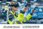 female industrial engineer... | Shutterstock . vector #1335833909