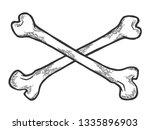 crossed bones. pirate symbol... | Shutterstock .eps vector #1335896903