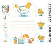 happy easter template with eggs ...   Shutterstock .eps vector #1335903926