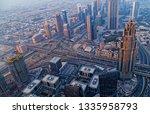 dubai  uae   january 23  2016 ...   Shutterstock . vector #1335958793
