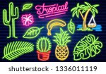 set of fashion neon sign.... | Shutterstock .eps vector #1336011119