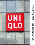 beijing april 4. uniqlo store... | Shutterstock . vector #133603718