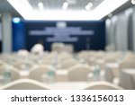 abstract blurred office... | Shutterstock . vector #1336156013