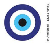 amulet from evil eye.flat... | Shutterstock .eps vector #1336178459