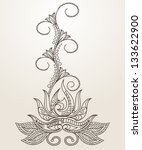 hand drawn abstract henna... | Shutterstock . vector #133622900