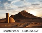 towers of silence at sunset.... | Shutterstock . vector #1336256669