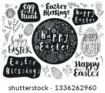 vector set of easter hand drawn ... | Shutterstock .eps vector #1336262960