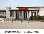 beijing   june 11  national... | Shutterstock . vector #133626983