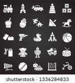 toy icon on background for... | Shutterstock .eps vector #1336284833