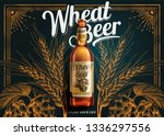 wheat beer ads laying on... | Shutterstock .eps vector #1336297556