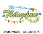 thingyan  burmese new year... | Shutterstock .eps vector #1336303076