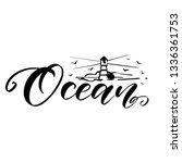 modern hand lettering about... | Shutterstock .eps vector #1336361753
