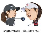 march 12  2019 caricature of... | Shutterstock . vector #1336391753