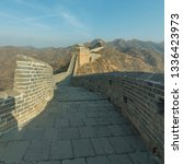 great wall of beijing china   Shutterstock . vector #1336423973
