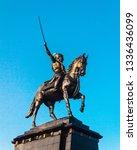 Chhatrapati Shivaji Maharaja...