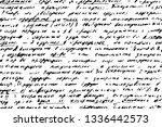 grunge texture handwritten... | Shutterstock .eps vector #1336442573