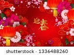 red chinese holiday background. ... | Shutterstock .eps vector #1336488260